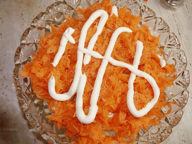 Четвертый слой салата- морковь