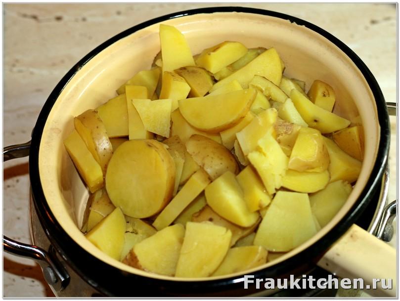 Пусть картошка остынет