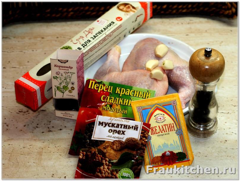 Куриные окорочка, набор перцев, чеснок, горчица, кориандр, желатин