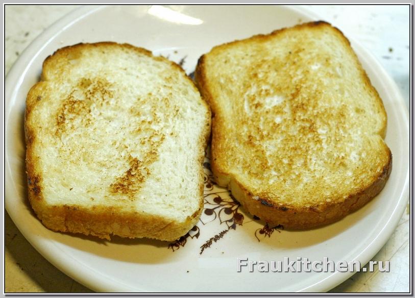 buter-salat5