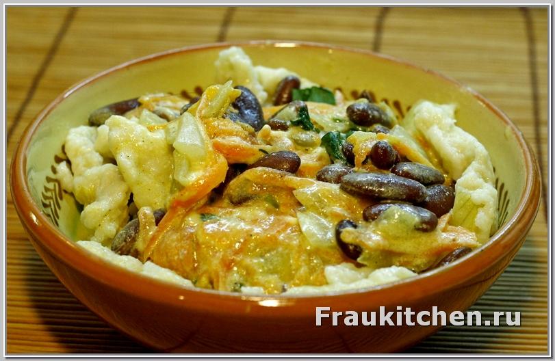 Галушки, фасоль, овощи, сыр