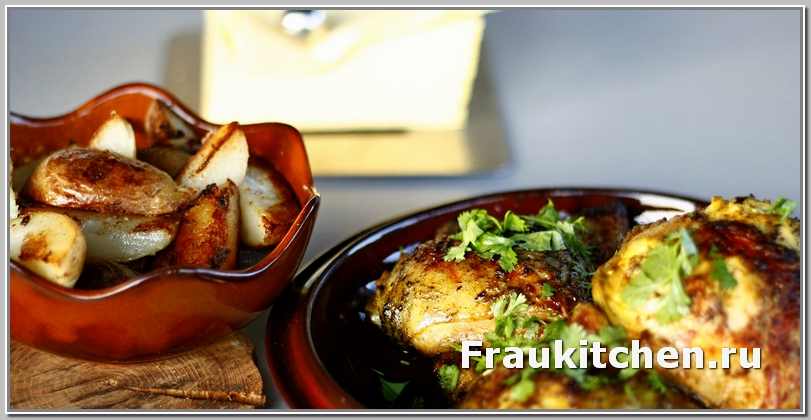 Курица тандури с жареным картофелем готова