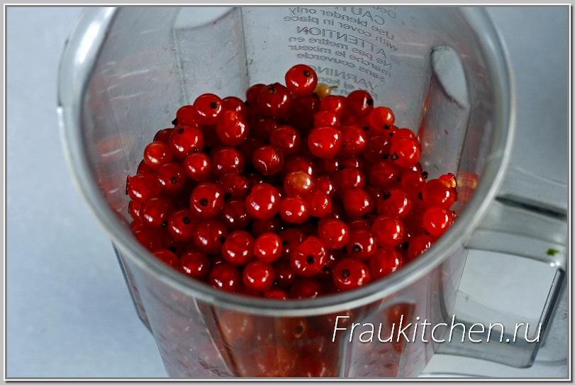 Блендер быстро справится с ягодами