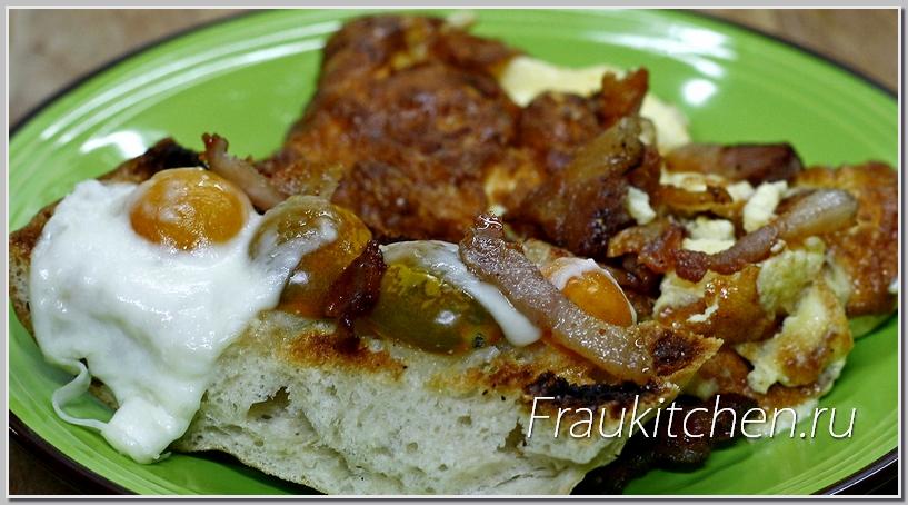 Вкусный Завтрак с Омлетом, Сырными Тостами и Ветчиной