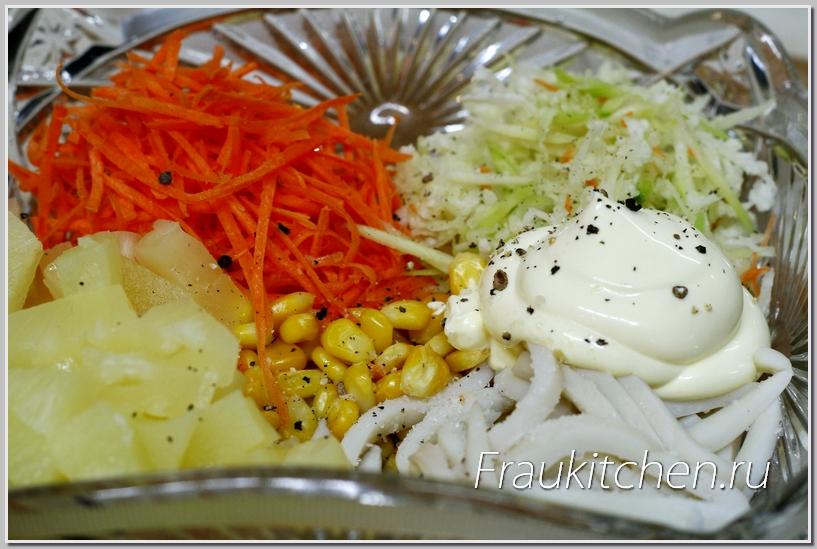 Это очень простой салат